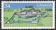 Canada, 34¢ Fort Erie, Ont., 28 June 1985