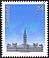 Canada, 34¢ Inter-parliamentary union, 1985, 3 September 1985