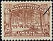 Newfoundland, 6¢ [Logging], 24 June 1897