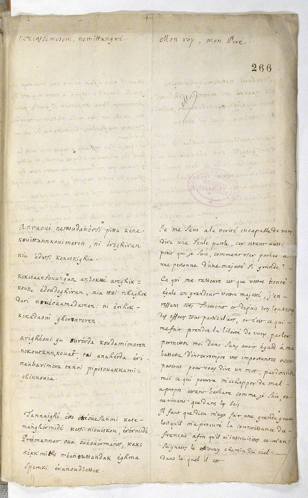 Lettre des Abénaquis au roi de France pour obtenir son appui alors que les Anglais cherchent à s'emparer de leurs terres, vers 1715. FR CAOM COL C11A 1 fol. 266-267vo
